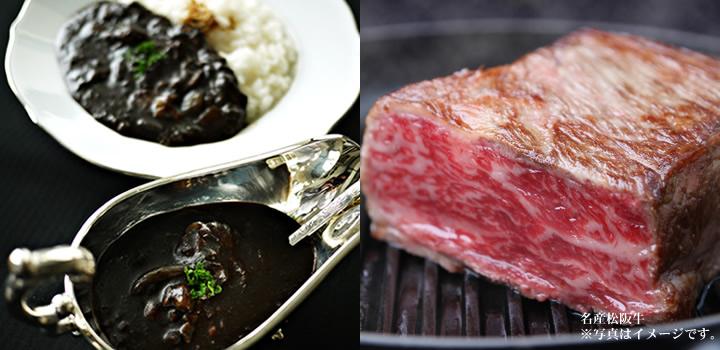 朝日屋名産松阪肉
