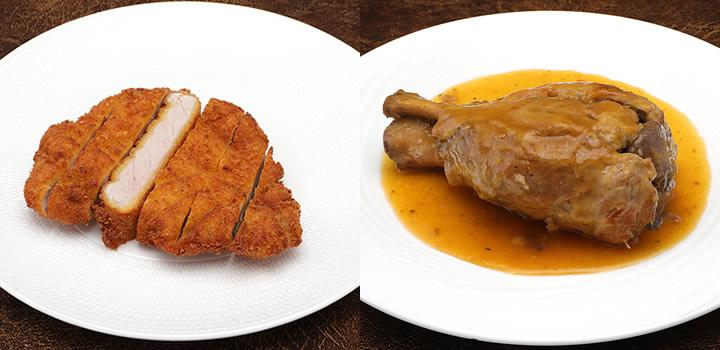 お肉・お魚料理